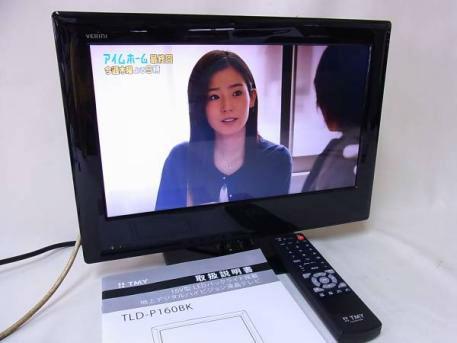 TMY 16V型LED液晶テレビ TLD-P160BK