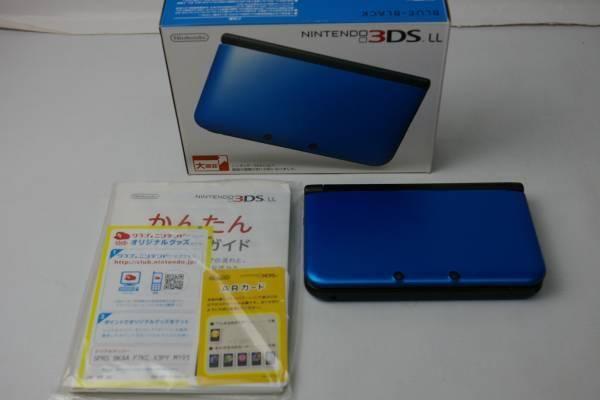ニンテンドー 3DSLL