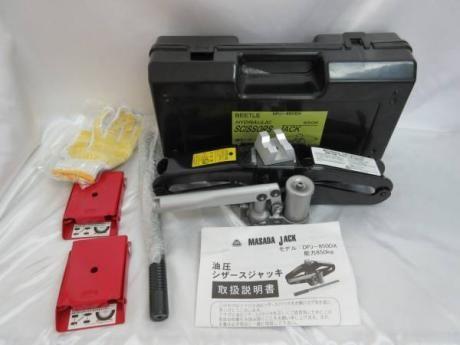 masada油圧シザーズジャッキ 850K