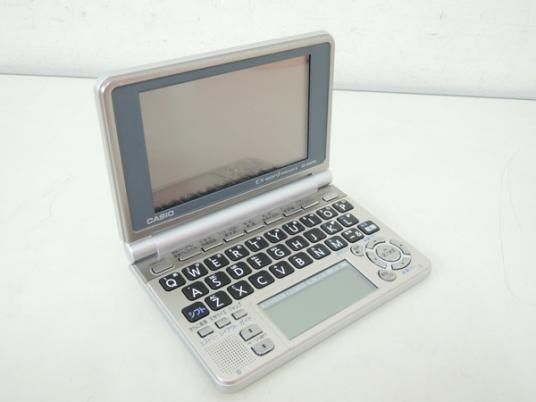 CASIO カシオ 電子辞書 エクスワード XD-SP6700