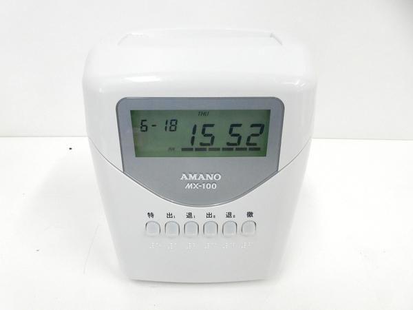 AMANO MX-100 タイム カード レコーダー