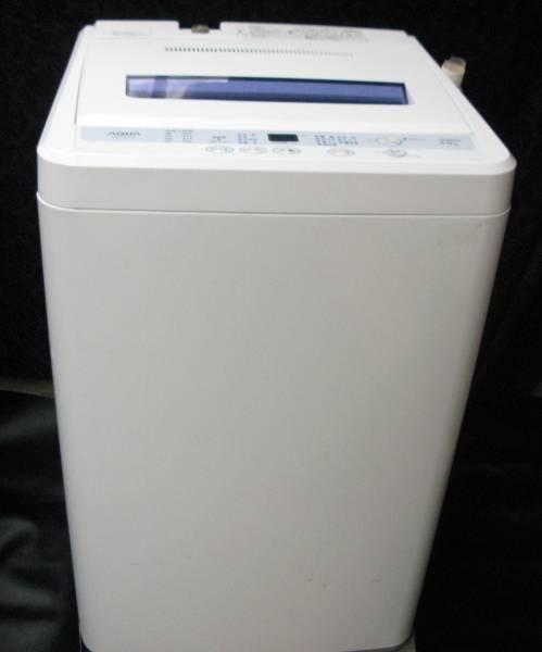 ハイアール 全自動洗濯機 AQUA  AQW-S60A 6.0kg