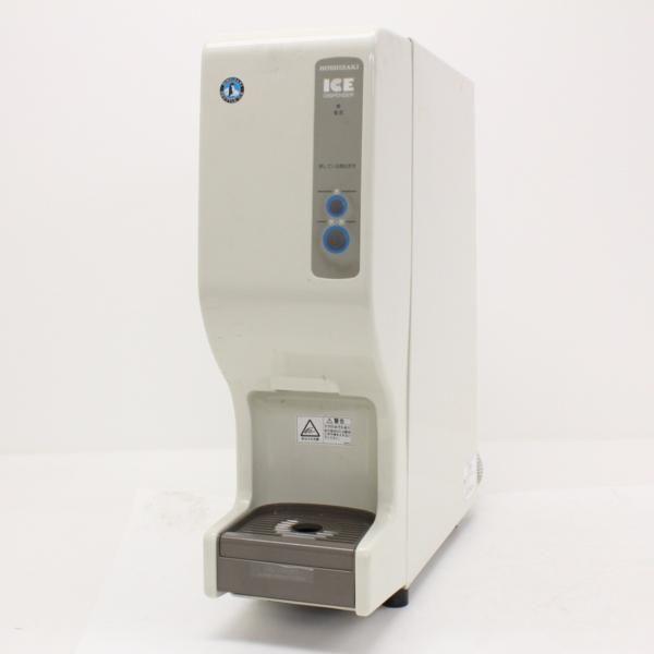 ホシザキ シャトル アイスディスペンサー DSM-13C2 製氷機