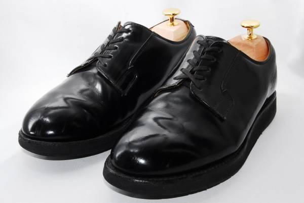 ダナー ポストマン 紳士靴