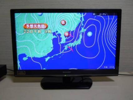 SHARP 液晶テレビ LED AQOUS 22型 LC-22K9
