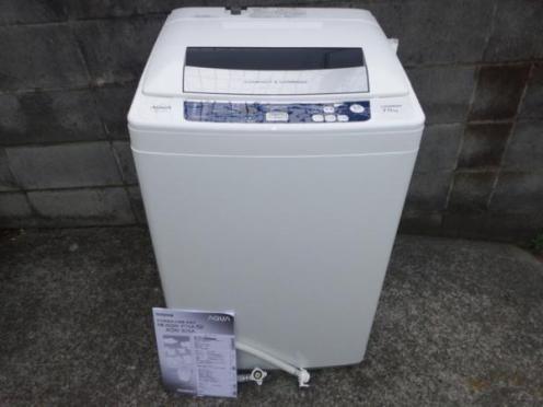ハイアール Haier AQW-S70A AQUA 7.0kg 全自動電気洗濯機