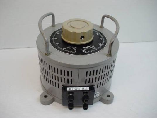 YAMABISHI S-130 スライダック アップ・ダウントランス 変圧器
