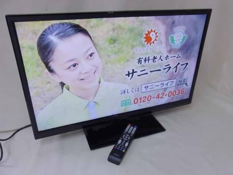 nexxion WS-TV3243Bx 32V型LED液晶テレビ