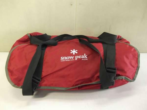 Snow peakスノーピーク テント ランドブリーズ5 SD-505