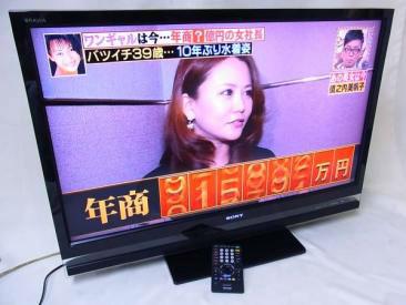 SONY BRAVIA KDL-40X1 40V型液晶テレビ