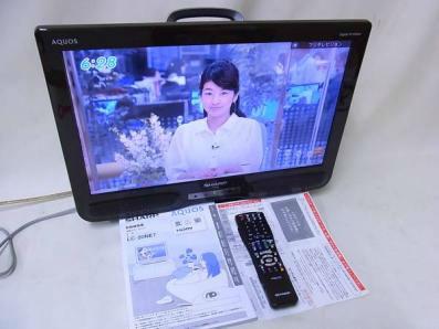 SHARP AQUOS LC-20NE7 20型液晶テレビ